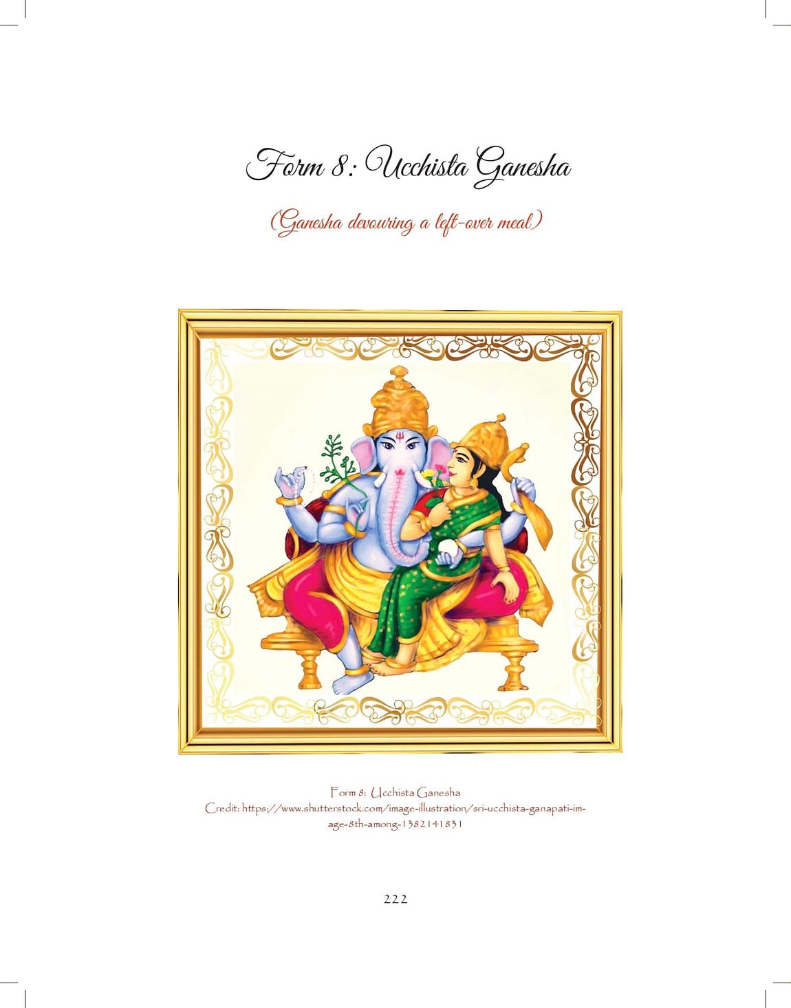 Ganesh-print_pages-to-jpg-0222.jpg