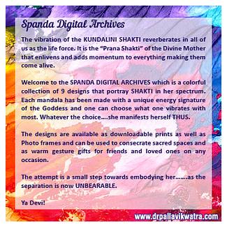 catalog Photo Frame by Dr Pallavi Kwatra