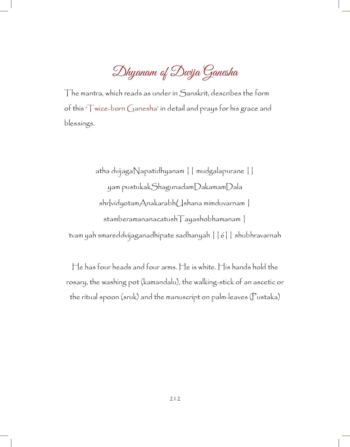Ganesh-print_pages-to-jpg-0212.jpg