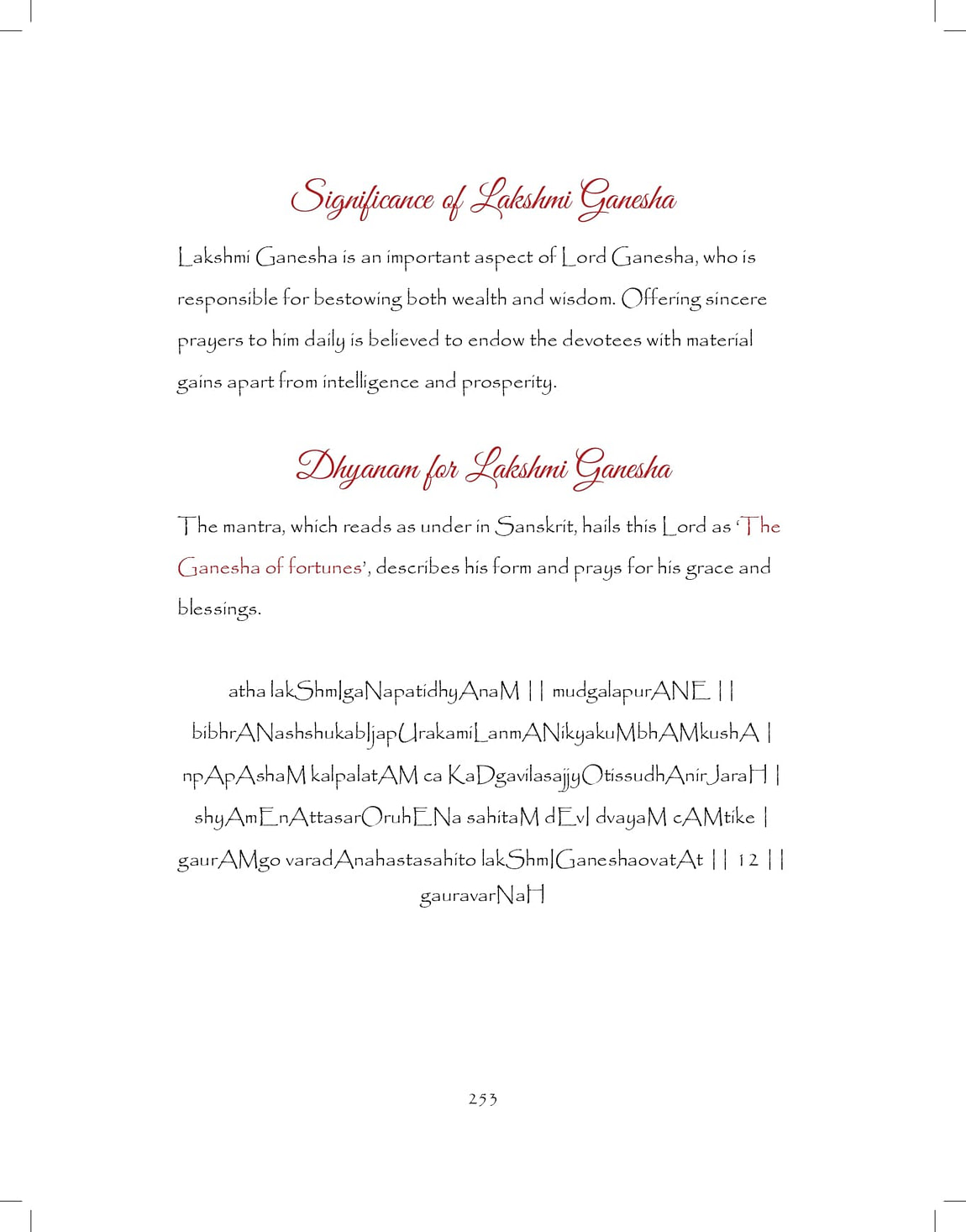 Ganesh-print_pages-to-jpg-0253.jpg
