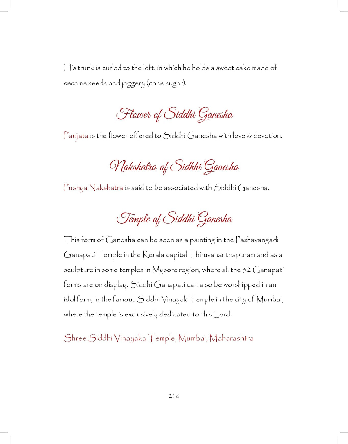 Ganesh-print_pages-to-jpg-0216.jpg