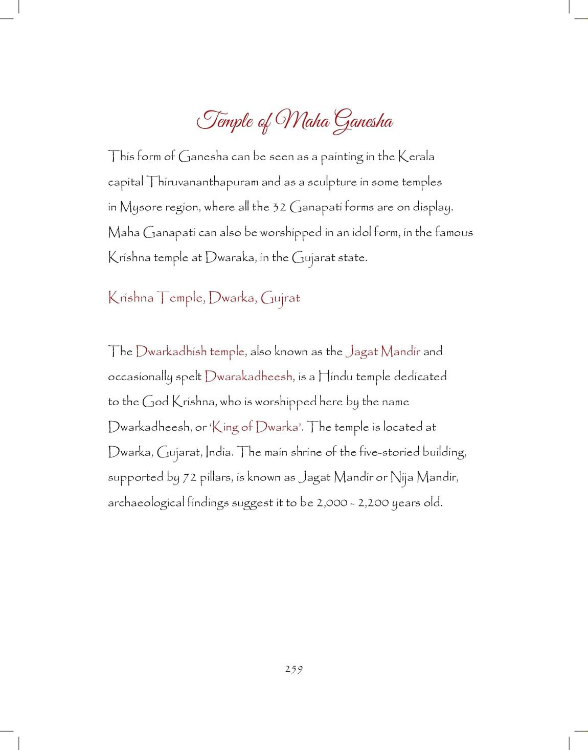 Ganesh-print_pages-to-jpg-0259.jpg