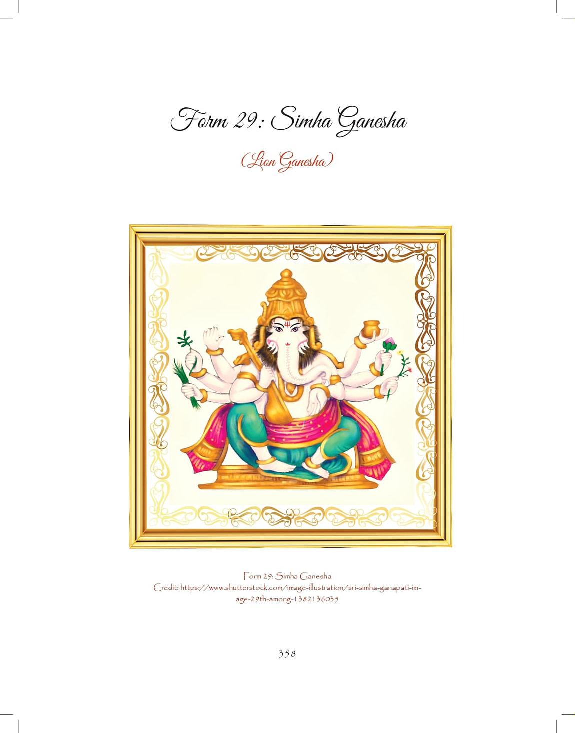 Ganesh-print_pages-to-jpg-0358.jpg