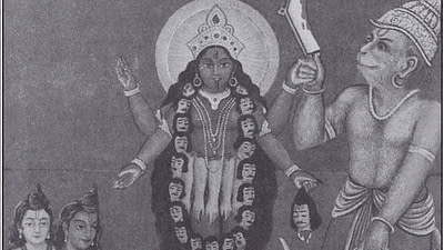 THE ANECDOTE OF KAALI & HANUMAN