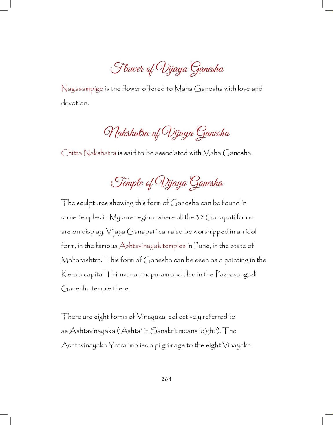 Ganesh-print_pages-to-jpg-0264.jpg