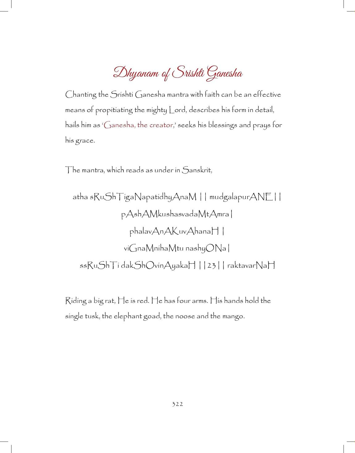 Ganesh-print_pages-to-jpg-0322.jpg