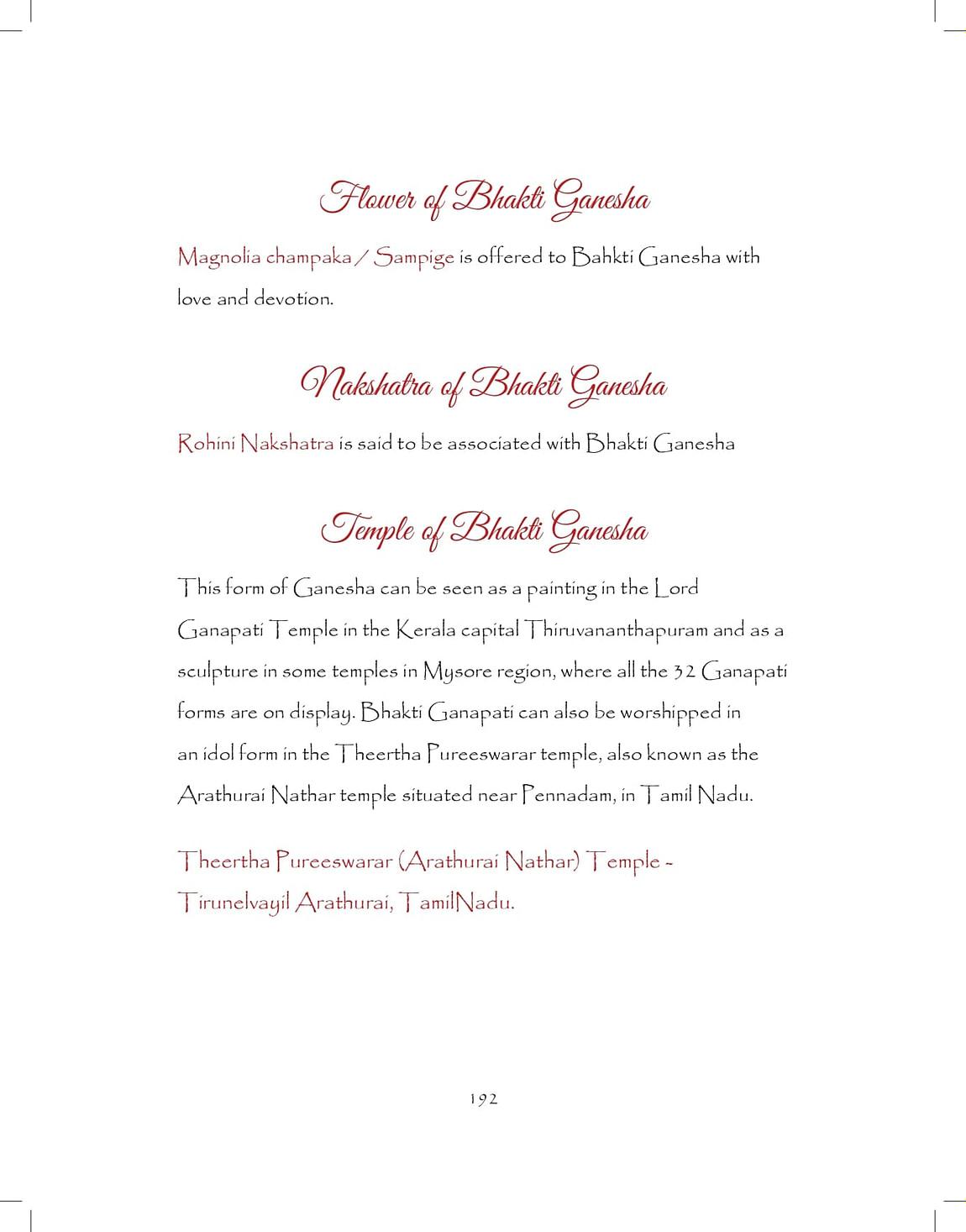 Ganesh-print_pages-to-jpg-0192.jpg