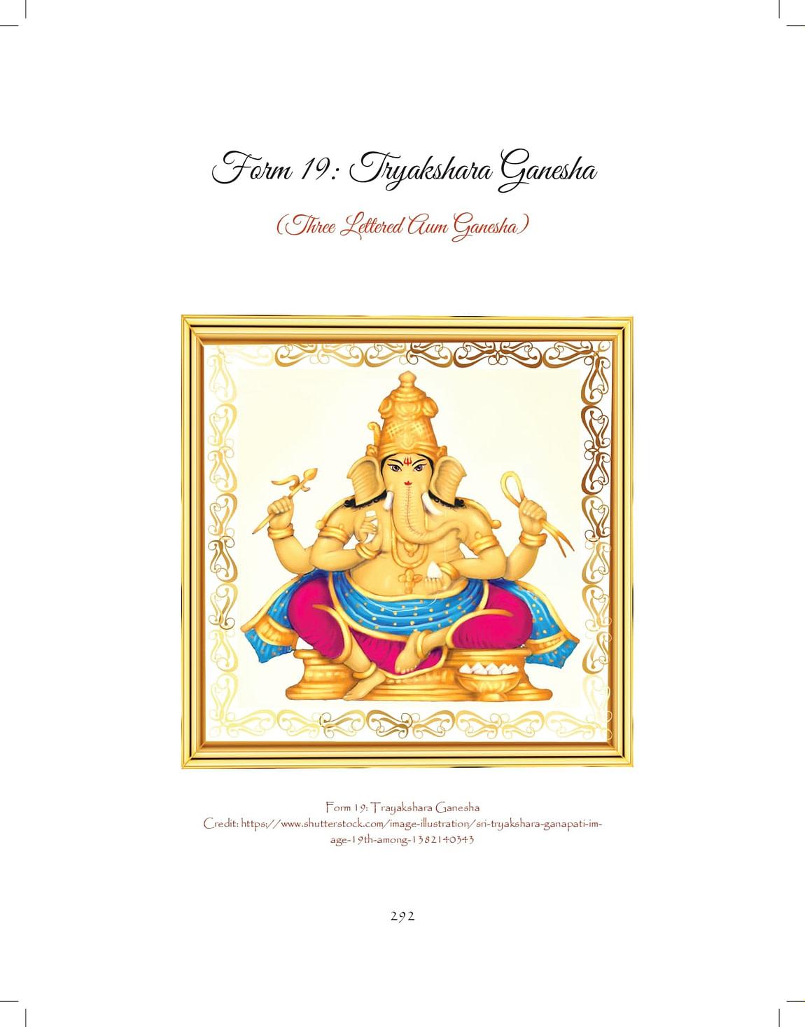 Ganesh-print_pages-to-jpg-0292.jpg