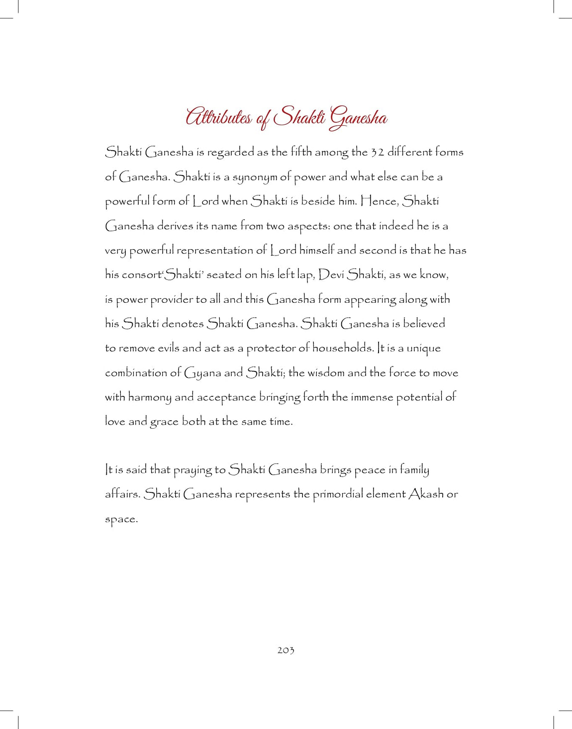 Ganesh-print_pages-to-jpg-0203.jpg