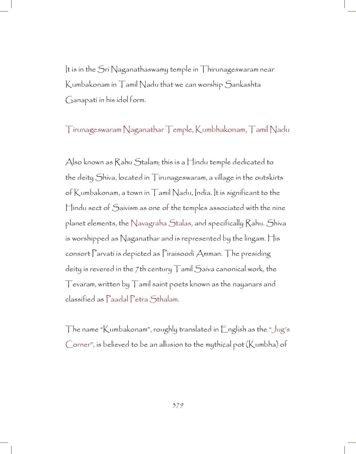 Ganesh-print_pages-to-jpg-0379.jpg