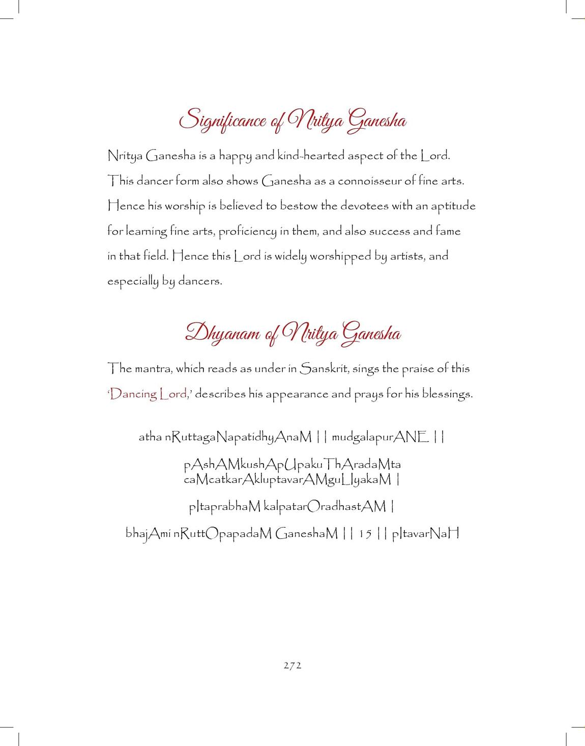 Ganesh-print_pages-to-jpg-0272.jpg