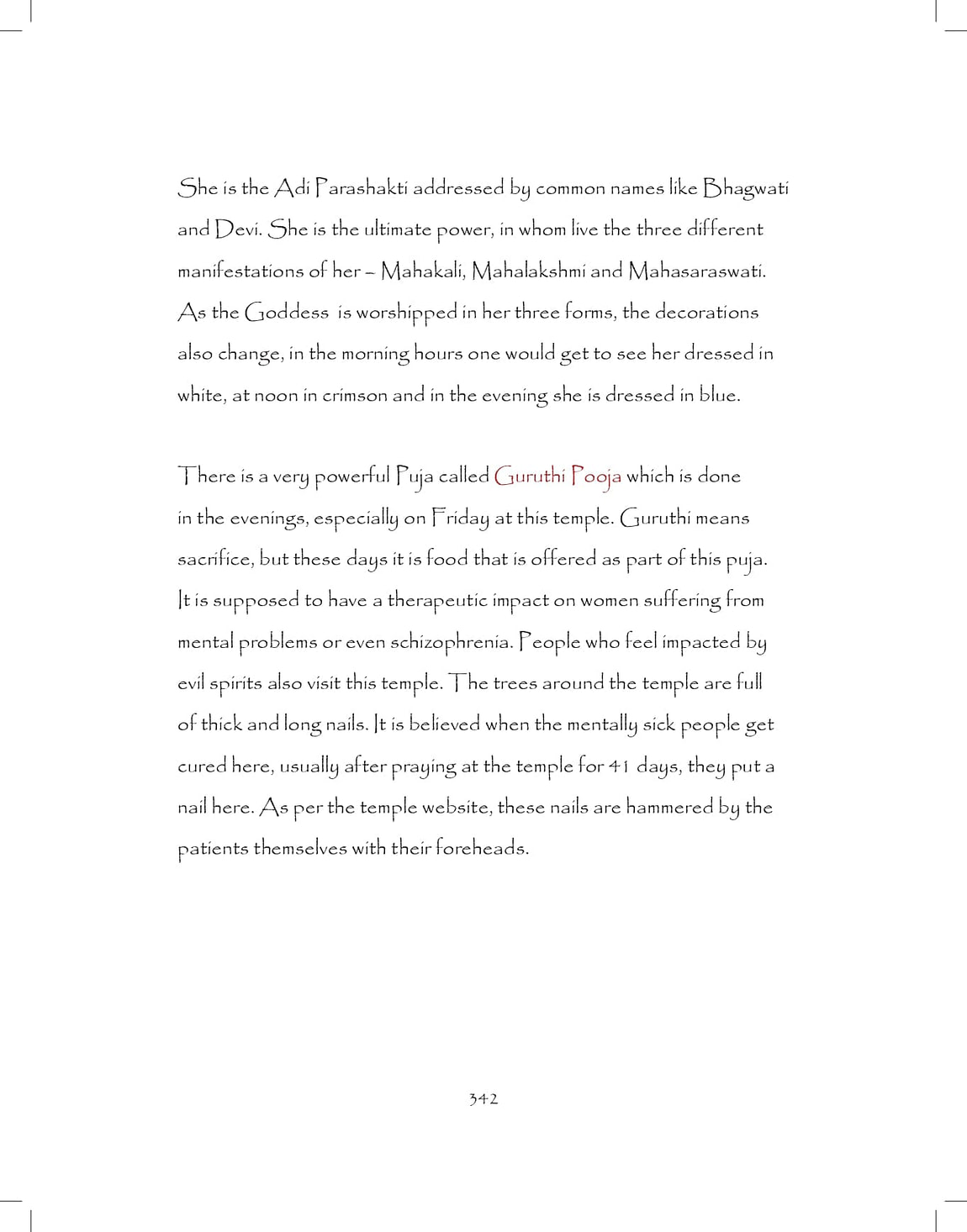 Ganesh-print_pages-to-jpg-0342.jpg