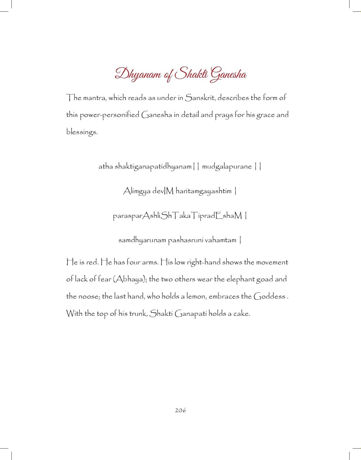 Ganesh-print_pages-to-jpg-0206.jpg