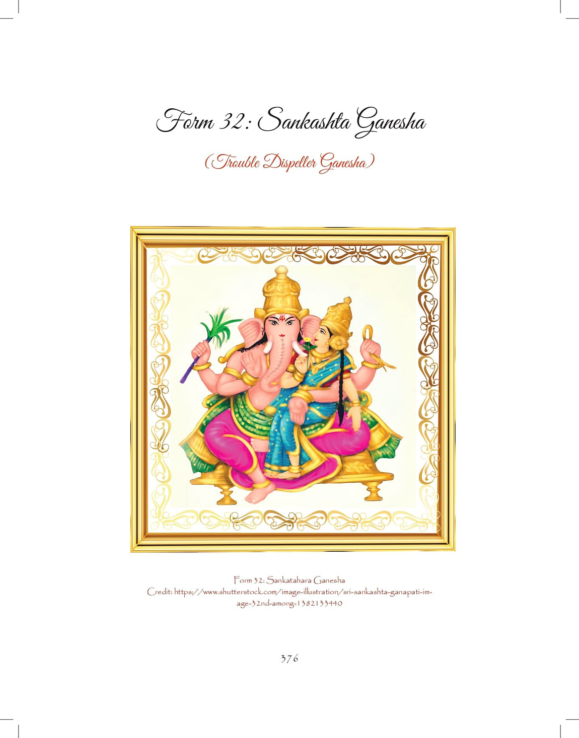 Ganesh-print_pages-to-jpg-0376.jpg