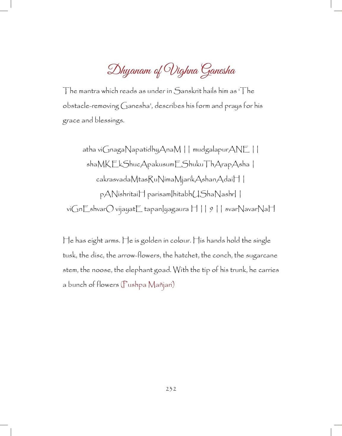 Ganesh-print_pages-to-jpg-0232.jpg