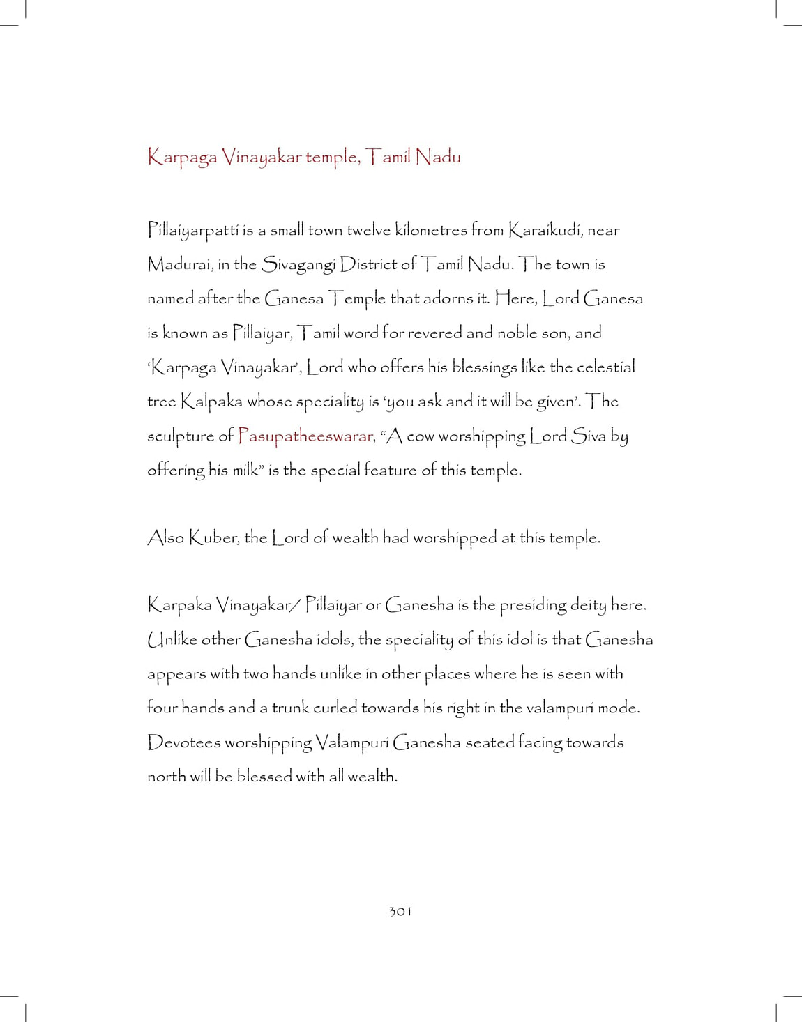 Ganesh-print_pages-to-jpg-0301.jpg