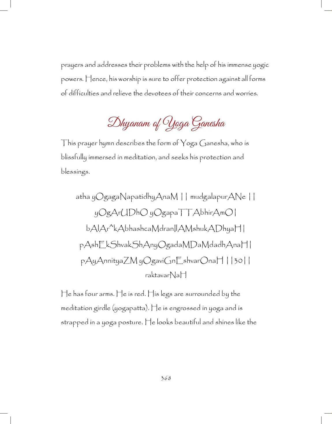 Ganesh-print_pages-to-jpg-0368.jpg