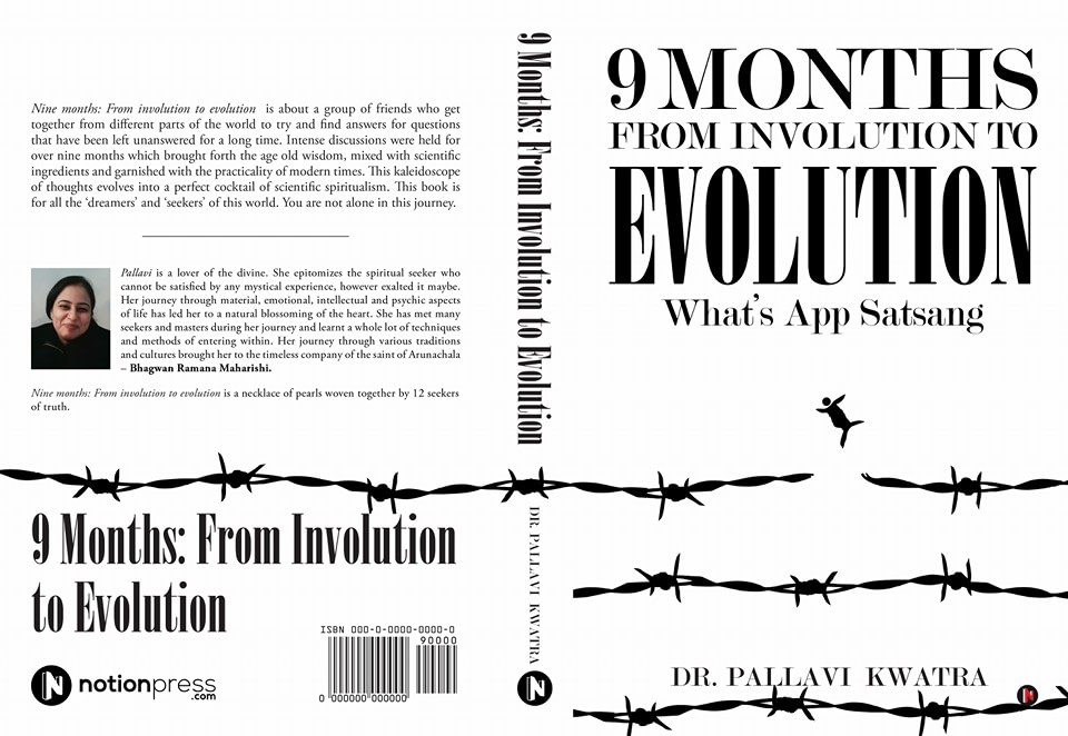 book-cover-notion-2.jpg