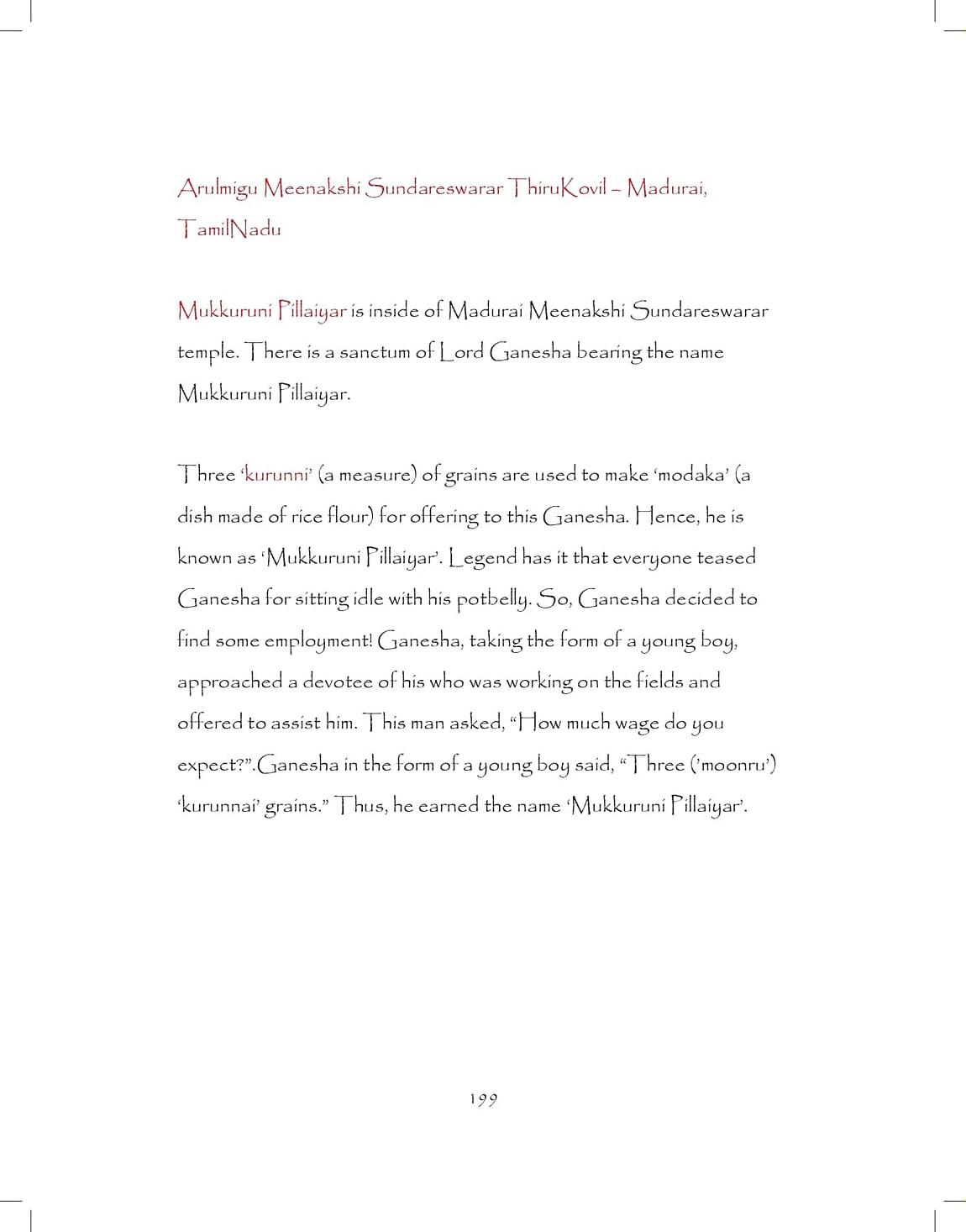 Ganesh-print_pages-to-jpg-0199.jpg