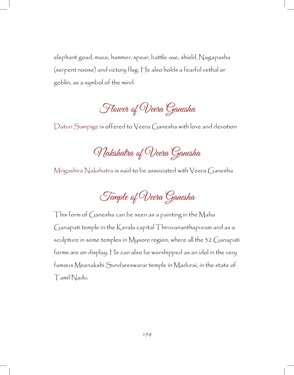 Ganesh-print_pages-to-jpg-0198.jpg