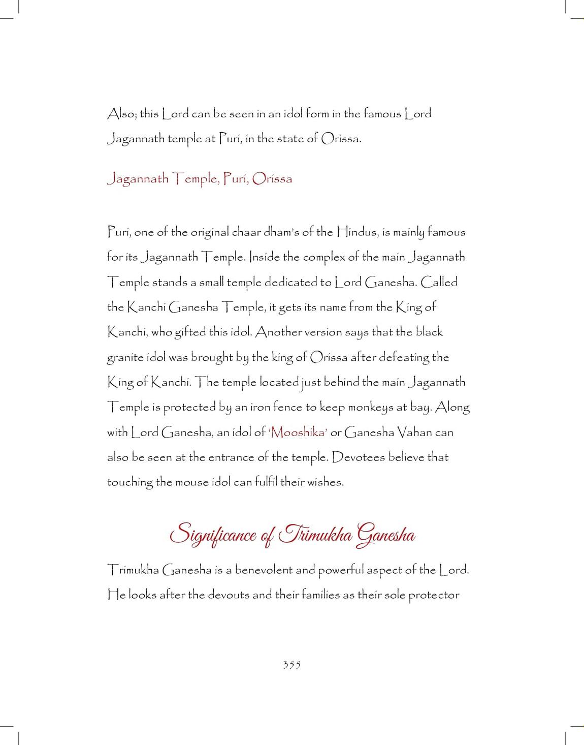 Ganesh-print_pages-to-jpg-0355.jpg