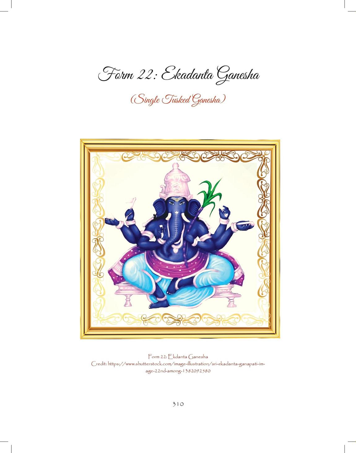 Ganesh-print_pages-to-jpg-0310.jpg