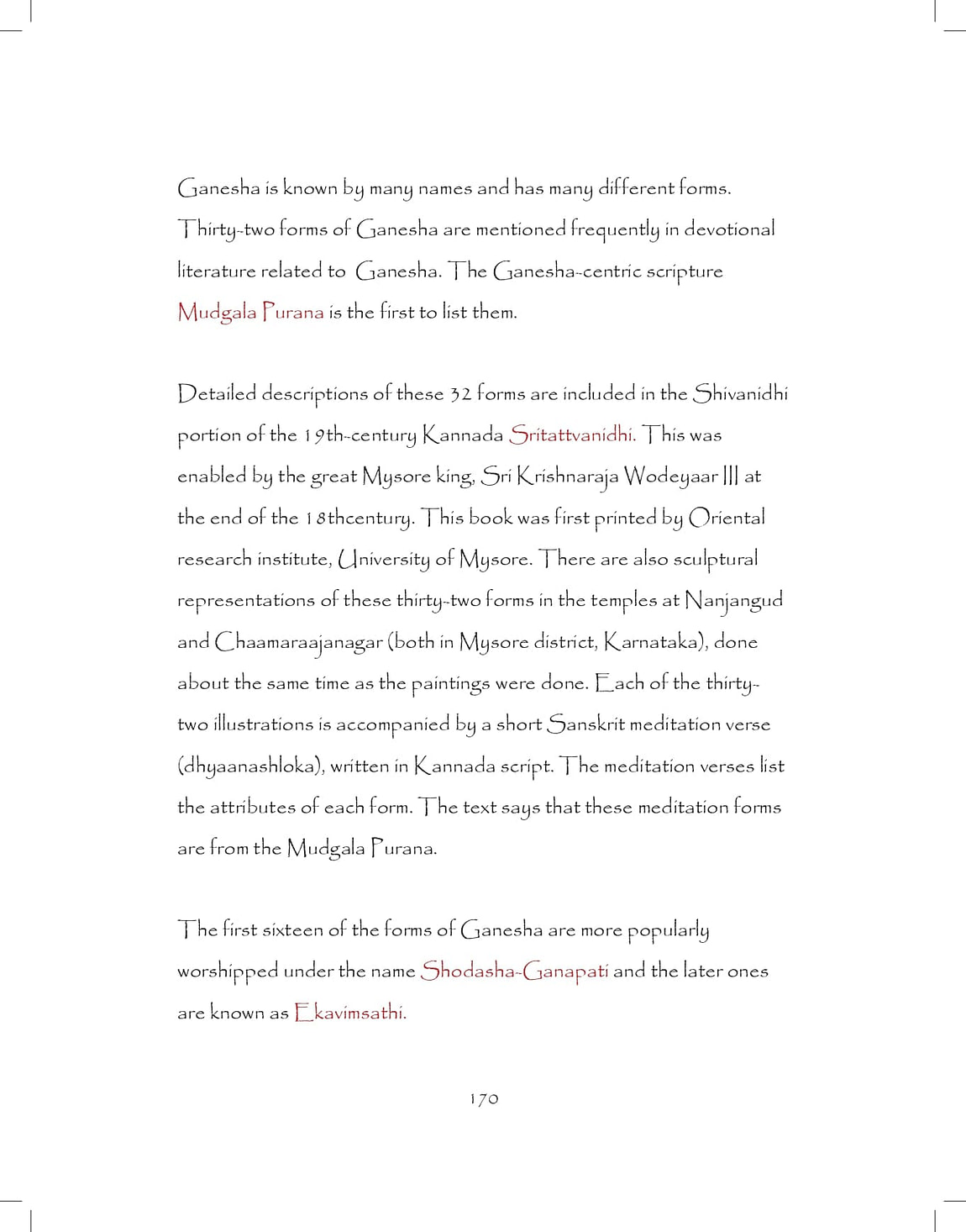 Ganesh-print_pages-to-jpg-0170.jpg